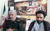 اجرای ۳۸ عنوان برنامه شهرستان چرام در هفته دفاع مقدس