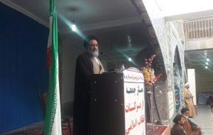 حماسه حمایت/راهپیمایی مردم دهدشت در حمایت از مقام معظم رهبری و محکومیت اغتشاشات اخیر در کشور