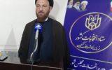 انصراف رسمی حجت الاسلام دکتر سید عبدالله دانشی از  کاندیداتوری در حوزه انتخابیه کهگیلویه بزرگ
