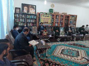 جلسه اجرای رزمایش کمک های مومنانه در چرام برگزار شد