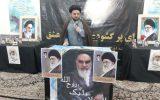 مکتب امام خمینی (ره) قویترین مکتب دنیا است